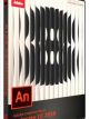 download Adobe.Animate.CC.2019.v19.2.0.405