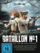 download Bataillon.No.1.German.2015.WEBRiP.X264-MRW