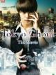 download Tokyo.Ghoul.The.Movie.2017.German.DTS.720p.BDRip.x264-byDicker