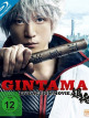 download Gintama.2017.German.720p.BluRay.x264-BluRHD