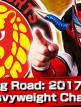 download Fire.Pro.Wrestling.World.NJPW.Junior.Heavyweight.Championship-PLAZA