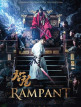 download Rampant.2018.German.DTS.720p.BluRay.x264.RERiP-LeetHD