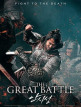 download The.Great.Battle.2018.German.BDRip.AC3.XViD-CiNEDOME