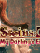 download STEINS.GATE.My.Darlings.Embrace-CODEX