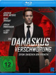 download Die.Damaskus.Verschwoerung.2017.German.AC3.BDRiP.x264-SHOWE