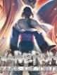 download Utawarerumono.Mask.of.Truth-CODEX