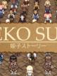 download Himeko.Sutori.Build.5135693-P2P
