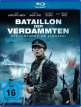 download Bataillon.der.Verdammten.Die.Schlacht.um.Jangsari.2019.German.DTS.1080p.BluRay.x264-LeetHD