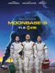 download Moonbase.8.S01E05.German.DL.720p.WEB.h264-WvF