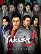 download Yakuza.4.Remastered-FitGirl