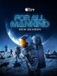 download For.All.Mankind.S02E09.GERMAN.DL.1080P.WEB.H264-WAYNE