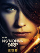 download Wynonna.Earp.S04E07.Loves.All.Over.GERMAN.DL.1080p.HDTV.x264-MDGP