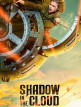 download Shadow.in.the.Cloud.2020.German.DTS.DL.1080p.BluRay.x264-HQX