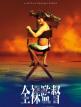 download The.Naked.Director.S01.COMPLETE.GERMAN.1080p.WEB.h265.iNTERNAL-EiSBOCK