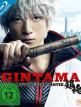 download Gintama.2017.German.1080p.BluRay.x264-BluRHD